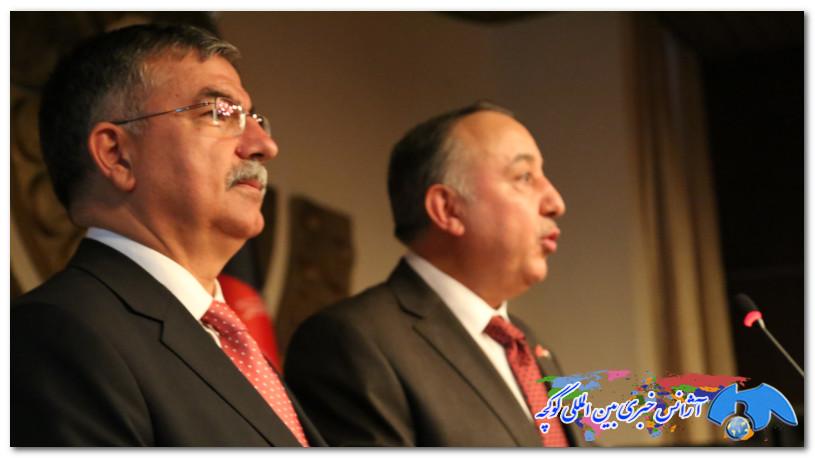 http://afghanmaug.net/images/ankara.jpg