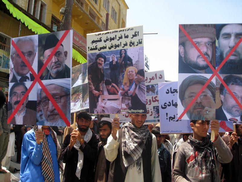 http://afghanmaug.net/images/hambastagi.jpg