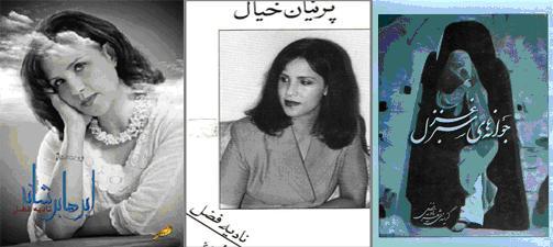 http://afghanmaug.net/images/nadia.JPG